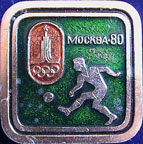 Trade-Olympics/OG1980-Moscow-Logo-Player-12.jpg