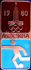 Trade-Olympics/OG1980-Moscow-Logo-Player-1a-gold.jpg