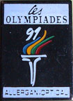 Trade-Olympics/OG1991-Unknown-Sponsor-Allergan-Optical.jpg
