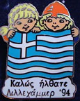 Trade-Olympics/OG1994-Lillehammer-Mascots-Welcome-Greece.jpg