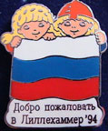 Trade-Olympics/OG1994-Lillehammer-Mascots-Welcome-Russia.jpg