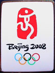 Trade-Olympics/OG2008-Beijing-Logo-5-100-Days-to-go.jpg