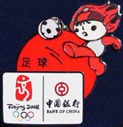 Trade-Olympics/OG2008-Beijing-Sponsor-Bank-of-China-2a.jpg