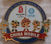 Trade-Olympics/OG2008-Beijing-Sponsor-China-Mobile-Nini.jpg