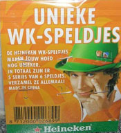 WM2006-Foreign-Netherlands/WC2006-Foreign-Netherlands-Sponsor-Heineken.jpg